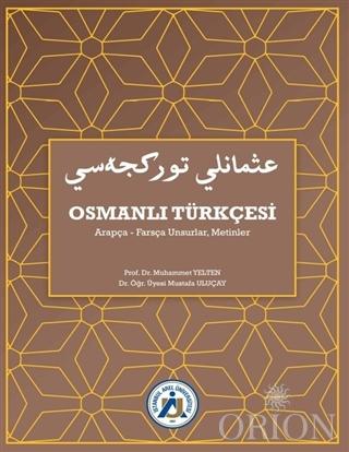 Osmanlı Türkçesi Arapça-Farsça Unsurlar, Metinler