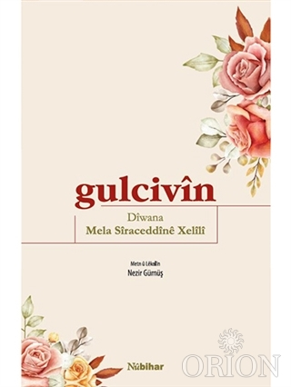 Gulcivin