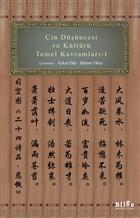 Çin Düşüncesi ve Kültürü Temel Kavramları - 1
