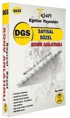 2022 DGS Sayısal Sözel Konu Anlatımlı