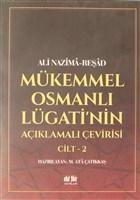 Mükemmel Osmanlı Lügati'nin Açıklamalı Çevirisi Cilt 2
