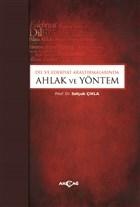 Dil ve Edebiyat Araştırmalarında Ahlak ve Yöntem