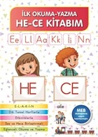 İlk Okuma - Yazma He-ce Kitabım