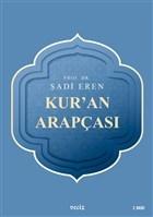 Kur'an Arapçası