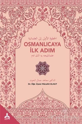Osmanlıcaya İlk Adım
