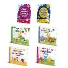 0-3 Yaş Bebek Kitapları Seti (6 Kitap)