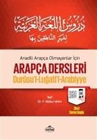 Arapça Dersleri Durusul Lugatil Arabiyye (Tek Cilt) (4 Kitap Takım)
