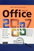 Office 2007'de Tam Kotrol