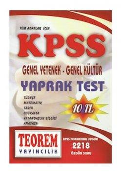 2014 KPSS Genel Yetenek Genel Kültür Yaprak Test