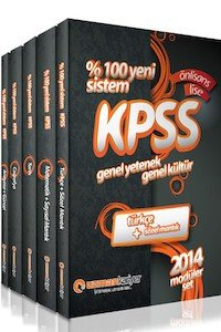 KPSS Lise - Ön Lisans Konu Anlatımlı Set 2014