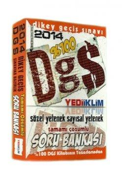 2014 DGS Sözel ve Sayısal Yetenek Soru Bankası