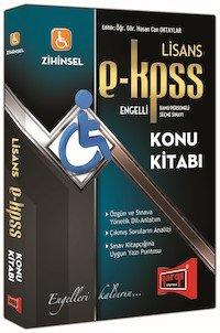 EKPSS Lisans Konu Anlatımlı Zihinsel Engelliler İçin Yargı Yayınları 2014