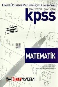 KPSS Matematik Konu Anlatımlı Genel Kültür - Genel Yetenek Lise ve Önlisans 2014