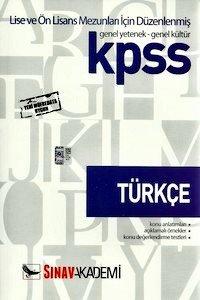KPSS Türkçe Konu Anlatımlı Genel Kültür - Genel Yetenek Lise ve Önlisans 2014