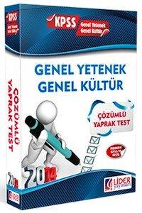 KPSS Yaprak Test Genel Kültür Genel Yetenek Çözümlü 2014