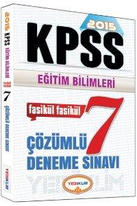 KPSS Eğitim Bilimleri Çözümlü 7 Deneme Sınavı 2015
