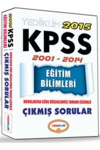 KPSS Eğitim Bilimleri Tamamı Çözümlü Çıkmış Sorular 2015
