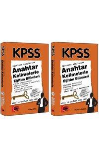 KPSS Anahtar Kelimelerle Eğitim Bilimleri 2015