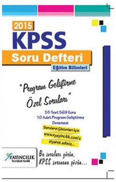 KPSS Eğitim Bilimleri Program Geliştirme Özel Soruları 2015