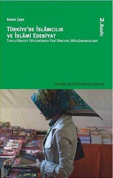 Türkiye'de islamcılık ve İslami Edebiyat