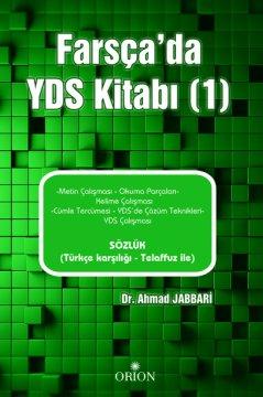 Farsçada YDS Kitabı 1