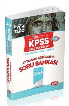 KPSS GY-GK Tamamı Çözümlü Soru Bankası 2016