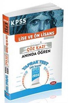 KPSS Lise & Ön Lisans Çöz Kazı Anında Kazı Yaprak Test 2016