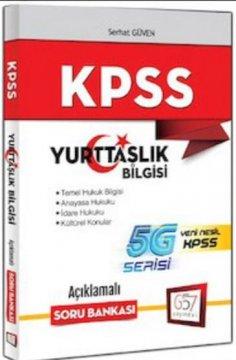 KPSS Yurttaşlık Bilgisi 5G Serisi Açıklamalı Soru Bankası 2016