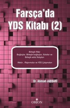 Farsçada YDS Kitabı 2