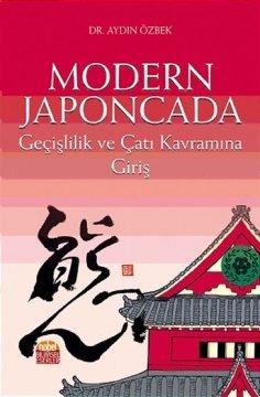 """""""Modern Japoncada Geçişlilik ve Çatı Kavramına Giriş"""""""