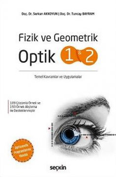 """Fizik ve Geometrik Optik 1 ve 2"""