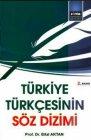 ︻Türkiye