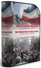 ︻Suriye'de