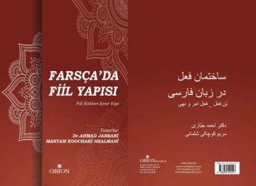 Farsçada Fill Yapısı